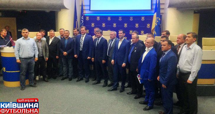 Виконавчий комітет КОФФ восьмого скликання, обраний 14 травня 2016 року