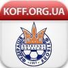 Київщина футбольна-2013