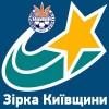 Зірки Київщини футбольної (3)