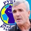 Другий тріумф Бородянщини футбольної