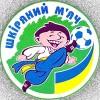 Команда Щасливого — шоста в Україні