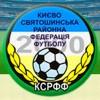 «Сокіл» завоював Кубок району