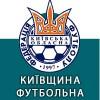 Офіційні турніри під егідою КОФФ
