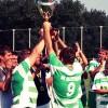 Кубок міста для «Руху молоді»