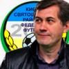 Футбольне свято в Білогородці