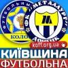 «Колос» зіграв з молодіжкою «Металурга»