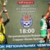 cup2015krcf_koff.org.ua