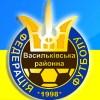 Суперкубок на Васильківщині