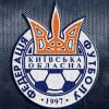 Нові тренери для Київщини