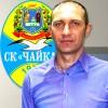 Тренер року — Олександр Ігнатьєв