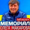 Федорчук історичним рекордсменом