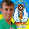 Кривенко в «Єдності»