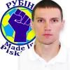Козаков знову у «Рубіні»