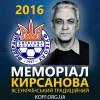 Іщенко історичним лідером