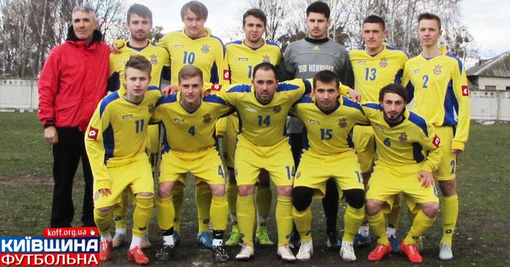 ФК Вишневе-2016