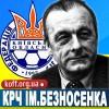 «Енергопром» крокує далі