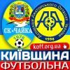 «Чайка» в Аматорській лізі України