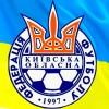 Київщину футбольну поведе Мельничук