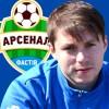 Чемпіон області в «Арсеналі»