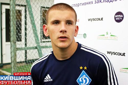Лига чемпіоном України серед юнаків