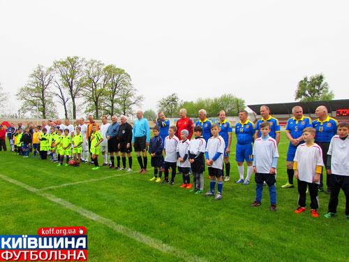 Ювілейний турнір у Бородянці