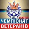 Відомі імена в чемпіонаті футбольних козаків