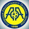 Наші в аматорському Кубку України
