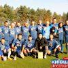 finalveterkoff_koff.org.ua