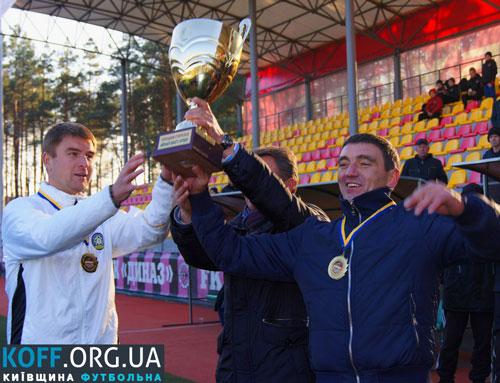 Лютіж рекордсменом Суперкубка Київщини