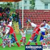 5 finalkkyivregion2017_koff.org.ua