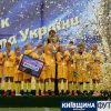 5cupprezidentukr18_koff.org.ua